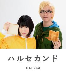 HAL2nd