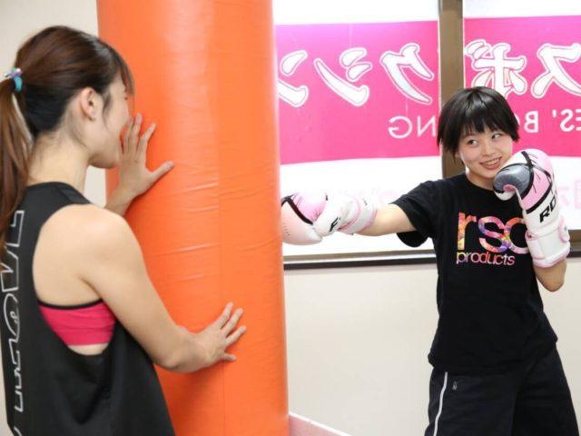 新海雅代が「大泉学園ボクシングジム北口店」イメージキャラクターに起用されました